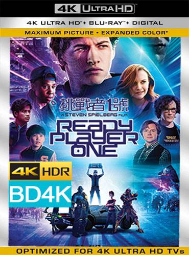 Ready player one 2018 [BD4K] [Latino]