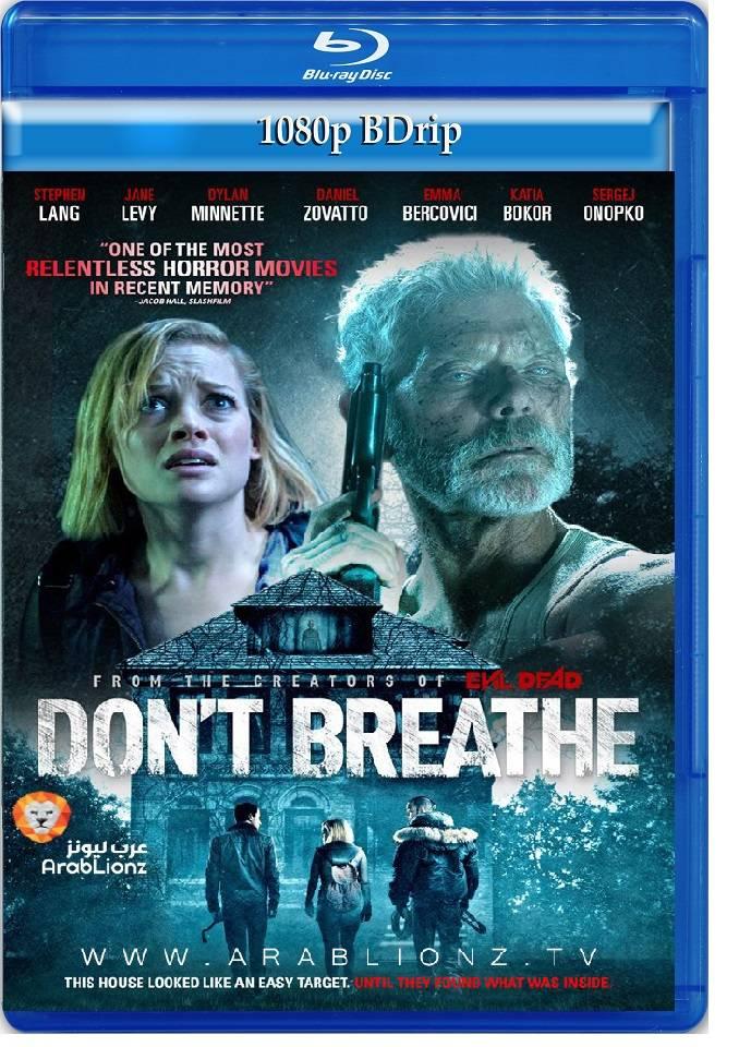 Dont breathe [2016] [1080p BDrip] [Lat-Ing] [MG]