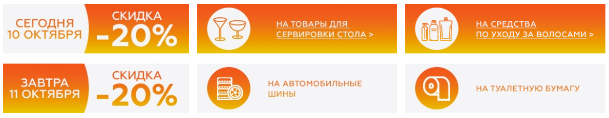 Где, что и когда купить в Москве