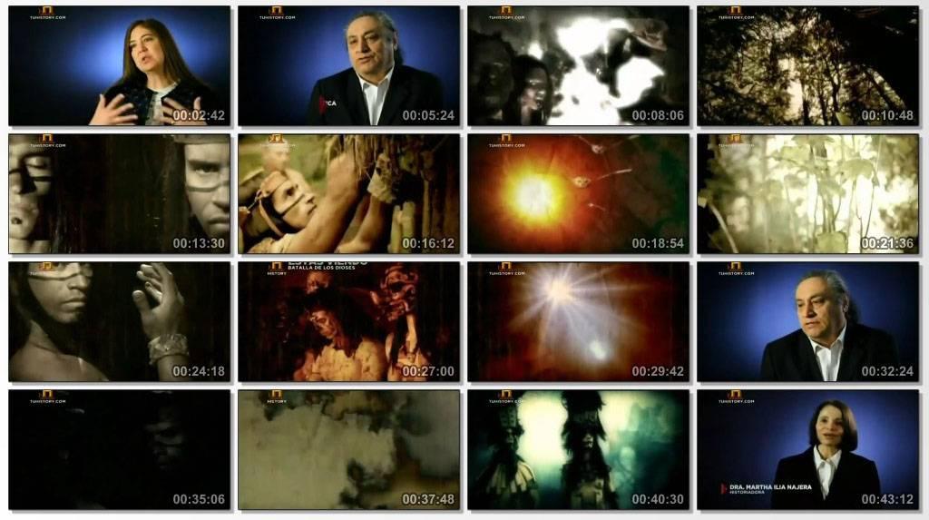 La Batalla de los Dioses Latinoamérica (2012)