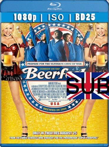 Beerfest 2006 [BD25] [Subtitulado]