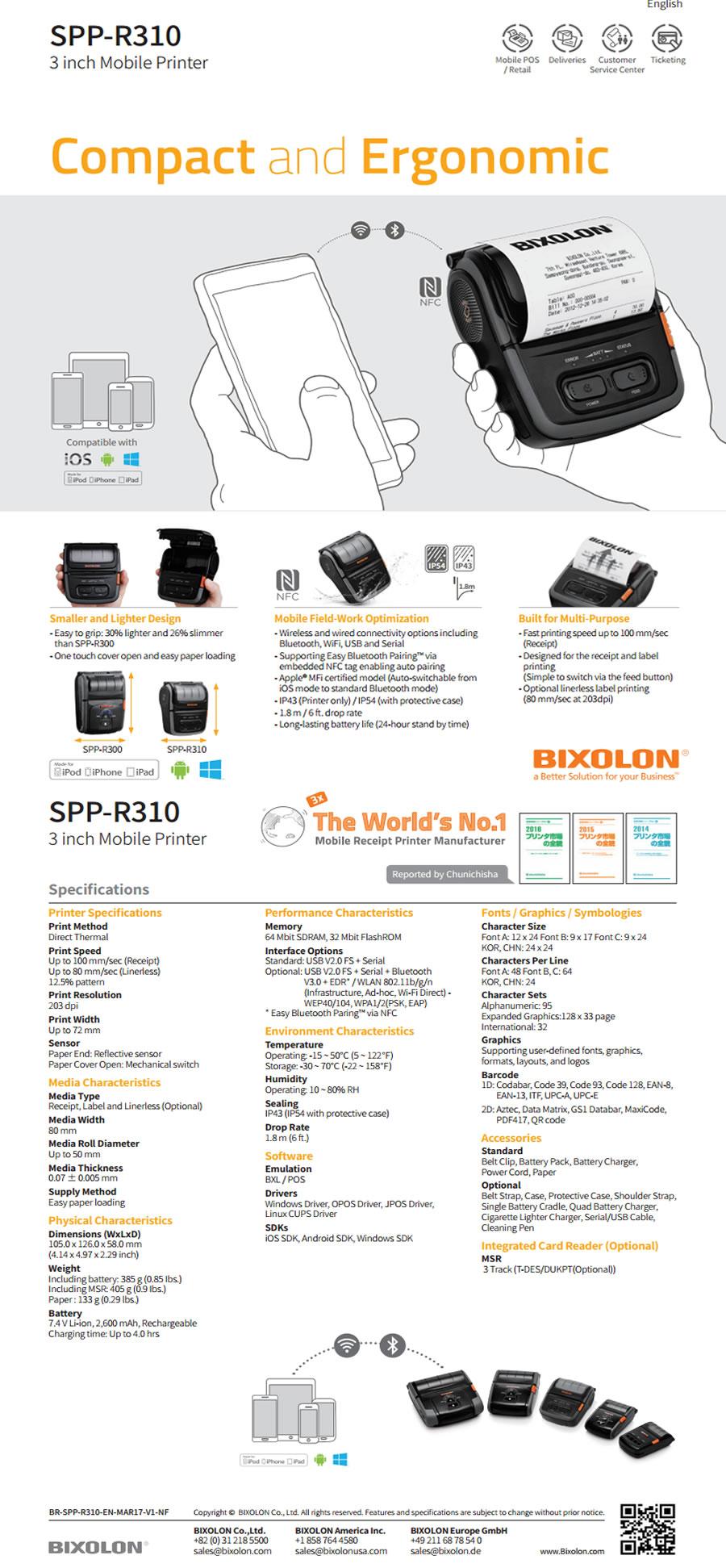 BIXOLON SPP-R310IK